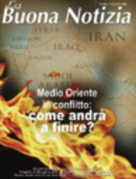 Medio Oriente in Conflitto: come andrà a finire? - Ottobre/Dicembre 2008