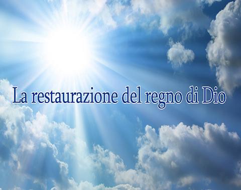 Restaurazione del regno di Dio